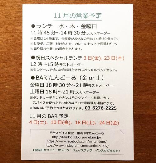IMG_7147.JPG