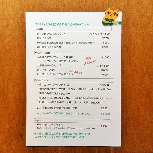 IMG_8516.JPG